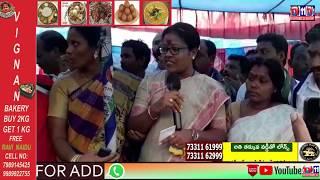 YSR 10TH VARDHANTI CELEBRATIONS BY PADERU MLA BHAGYA LAKSHMI AT PADERU | VISAKHAPATNAM | AP