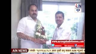 Aurangabad : भाजपच्या पैठण तालुकाध्यक्षपदी तुषार पा.शिसोदेची निवड