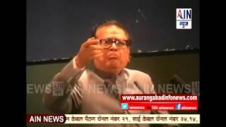 Aurangabad : सध्याच्या काळात प्रश्न  अधिक गुंतागुंतीचे  - डॉ.यशवंत मनोहर