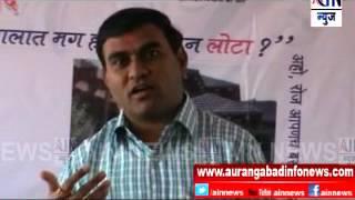 Aurangabad : वळदगाव ग्रामपंचायतने कचरा उचलण्यासाठी खरेदी केली ग्राम निधीतून घंटा गाडी