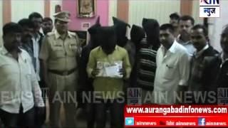 Aurangabad : पैसे असलेली बॅग हिसकावून फरार झालेल्या दोघांसह पाच जणांना अटक