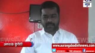 Aurangabad : भगवान शिक्षण प्रसारक मंडळाला मनपाची नोटीस