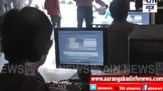 Aurangabad : जिल्हा परिषदेत ई-कक्ष टपाल केंद्र सुरु