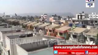Aurangabad : सातारा-देवळाईचा पुन्हा मनपात समावेश करण्याच्या हालचाली सुरु