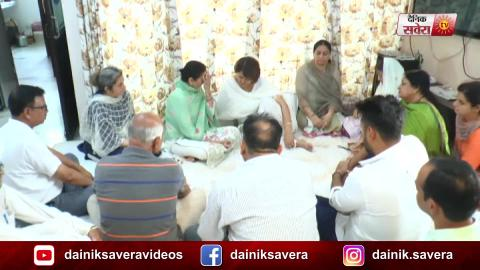 Cabinet Minister Aruna Choudary ने Rajnish Babbi के परिवार से किया दुख का प्रगट
