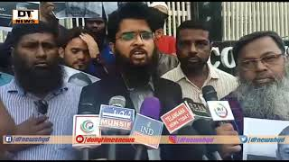Case Booked Against Waseem Razvi | Over Anti Religious Flim | Adv Nizam | Adress The Media - DT