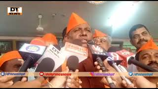 RSS Chief |Mohan Bagwat Will Visit Hyderabad Soon | Ganesh Chatruviti | Speech | RSS In Hyderabad