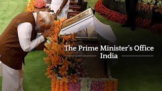 PM Modi inaugurates Garvi Gujarat Bhawan in New Delhi | PMO
