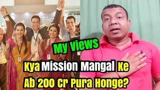 Will Mission Mangal Still Able To Cross 200 Cr? My Views