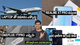 Technews in telugu 441:oneplus 7tpro,realme xt pro,samsung m30s,chandrayaan 2,iphone 11,redmi note 8