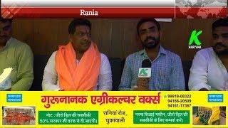 इनेलो छोड़ भाजपा में शामिल हुए रामचंद्र कंबोज को कहा छोडुं कोनी कितो क भाजेगो - Govind Kanda