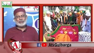 Karbala Se Karbala e Sani Tak Dargha Haz Sufi Sarmasth Rh Sagar Shareef Me Jalsa