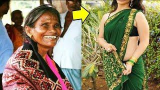 রানু দিদির মেয়ে কত সুন্দর দেখুন!! মেয়ের বিষয়ে যা বললেন রানু দি ।