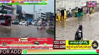 HEAVY RAIN LASHED OUT HYDERABAD CITY RAIN WATER EFFECT IN CHANDRAYANGUTTA  LB NAGAR | HYDERABAD | TS