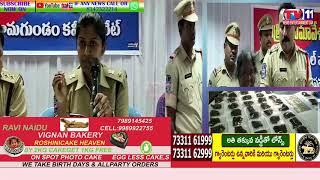 GANJA SMUGGLERS ARRESTED BY CI RAMESH DCP RAKSHITHA AND TEAM AT MANCHERIAL | TELANGANA