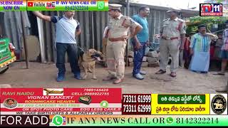 BRUTAL SUSPICIOUS MURDER BY HITTING WITH GRANITE STONE AT SINGARENI COLONY | HYDERABAD | TS