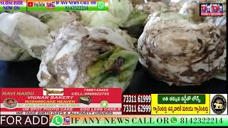 SRI JANAPRIYA HOTEL SANGAREDDY SERVING UNHYGIENIC FOOD TO THE CUSTOMERS WITH ROTTEN VEGETABLES | TS