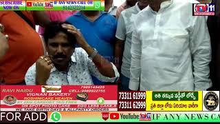 BJP MLA BISHWAJIT DAS ATTACKED BY TMC SUPPORTERS AT BANGAV VILLAGE | WEST BENGAL