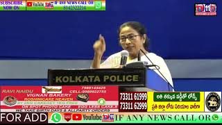 DURGA POOJA SAFETY MEASURES BY CM MAMATA BANERJEE WITH POLICE OFFICIALS | WEST BENGAL