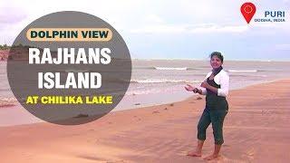 Rajhans Island at Chilika Lake (Dolphin View) Puri, Odisha, India | Dream Destination | Satya Bhanja