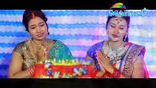 Special तीज त्योहार गीत 2019 | (Hartalika Teej) | जनम जनम का साथ | Teej Hindi Bhojpuri Songs