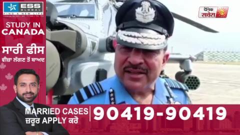 अधिकारियों से सुनें Indian Air Force को Apache Helicopter का क्या होगा फ़ायद