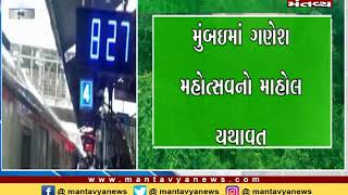 માયાનગરી મુંબઇમાં મેઘાનો રેપિડ રાઉન્ડ