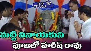 TRS Leader Harish Rao Visit Clay Ganesh In Mittapally || Sampoornesh Babu || Top Telugu TV