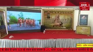 जैन धर्म में  संयम  का बड़ा महत्व है और यहां पर्व का मतलब होता है संयम THE NEWS INDIA