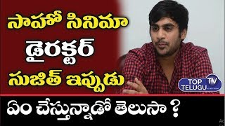 About  Saaho Director Sujith Situation After Saaho Movie | Saaho Movie Review 2019 | Top Telugu TV