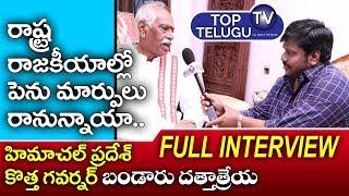 Bandaru Dattatreya Exclusive Interview | BS Talk Show | Governor of Himachal Pradesh | Top Telugu TV