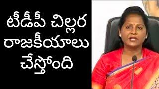 YSRCP MLA Sridevi Shocking Comments On TDP   Top Telugu TV