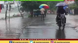 Navsari: વહેલી સવારથી વરસાદનું આગમન