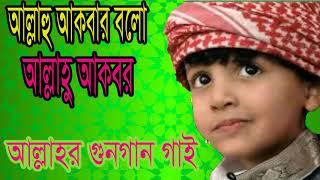 New BEst Bangla Gojol 2019 | Bangla Islamic Gojol | Bangla Gojol Naat E Rasool | Islamic BD