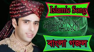 Bangla New Year Islamic Gojol | Best Islamic Song 2019 | Islamic Songeet | Gojol BD | Islamic BD
