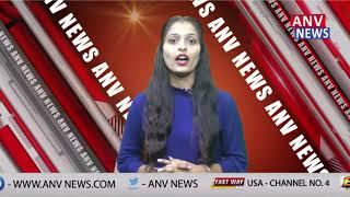 पंजाब प्रदेश की बड़ी खबरें ! ANV NEWS ! PUNJAB !
