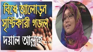 Islamic SOng Bangla 2019 | Best Bangla Gojol | বিশ্বে আলোড়ন সৃষ্টিকারী গজল । নতুন গজল । Islamic BD