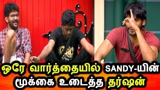 BIGG BOSS TAMIL 3|4th SEPTEMBER 2019|PROMO 1|DAY 73|BIGG BOSS TAMIL 3 LIVE|Sandy Nosecut By Tharshan