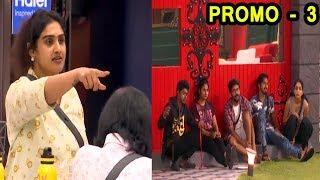 BIGG BOSS TAMIL 3|4th SEPTEMBER 2019|PROMO 3|DAY 73|BIGG BOSS TAMIL 3 LIVE|Vijay Television Promo 3
