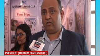 Amesh Daftari - President Tourism Leaders Club | Travel And Tourism Fair - TTF - 2019 | ABTAK MEDIA