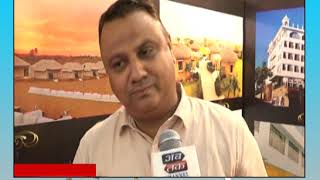 MOHIT PARASHAR - MANAGER AND ADMIN MARUGARH | Travel And Tourism Fair TTF - 2019 | ABTAK MEDIA