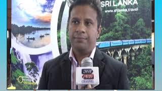 VIRANGA BANDARA- ASS. DIRECTOR SRILANKAN TOURISM | Travel And Tourism Fair TTF - 2019 | ABTAK MEDIA