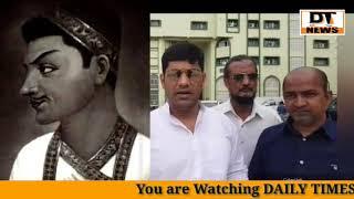 Kya App Nae Suna Hai | Khabar K Pattar Gaib Honae k Barae mai? | Balapur Qutub Shahi | Tomb | Waqf