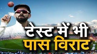 फिर बाहुबली बनके उभरी भारतीय क्रिकेट टीम | वेस्टइंडीज का सूपड़ा साफ़
