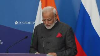 PM Modi's remarks at Joint Press Meet with President Putin in Russia | PMO