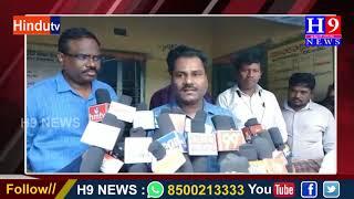 రాజన్న సిరిసిల్ల జిల్లాలో ట్రెజరీ కార్యాలయంలో మరో అవినీతి చేప బండారం