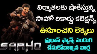 Prabhas Saaho Movie BOX Office Collections | World Record Collections | Top Telugu TV