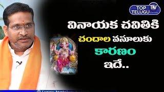 VHP Shashidhar Explain The Reason Over Collect Ganesh Chanda | BS Talk Show