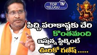 VHP Ravinuthula Shashidhar Comments On Uriko Ghanapathi Statement | BS Talk Show | Top Telugu TV
