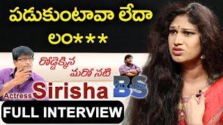 Actress Sirisha Exclusive Interview | BS Talk Show | Sri Reddy | Top Telugu TV Interviews